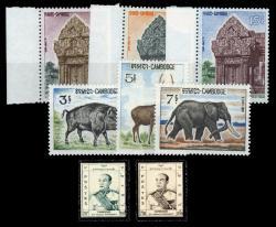 3845: Kambodscha