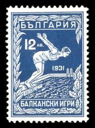 2010: Bulgarien