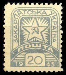 3880: Carpathian Ukraine