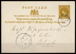 2045: Ceylon - Besonderheiten