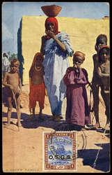 6080: Sudan - Dienstmarken