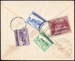 1785: Bangladesh - Besonderheiten
