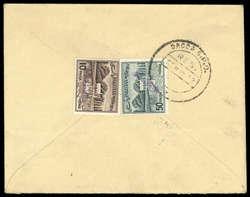 1785: Bangladesh - Ganzsachen