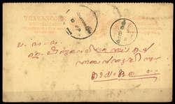 3245: Indien Staaten Travancore - Ganzsachen