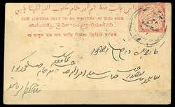 3140: Indien Staaten Hyderabad - Ganzsachen