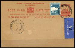 4875: Palästina