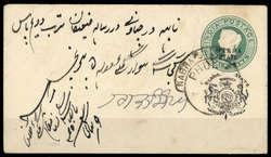 3195: Indien Staaten Nabah - Ganzsachen