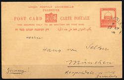 4875: Palästina - Ganzsachen