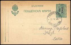 6220: Thrakien Interalliierte Verwaltung - Postal stationery