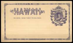 2965: Hawaii - Ganzsachen