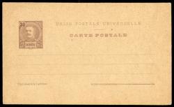 2990: Horta - Ganzsachen