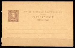 1690: Angra - Postal stationery