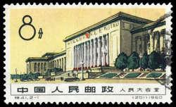2245: China VR