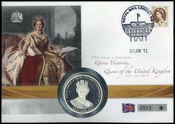 8200: コイン・ヨーロッパ