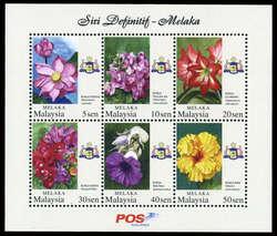 4280: Malaiische Staaten Malakka