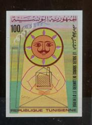 52000: 電子・太陽エネルギー