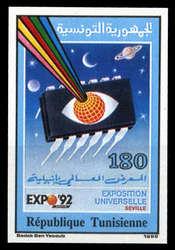182099: Ausstellungen/Ereignisse, Weltausstellung/Expo, Expo sonstige