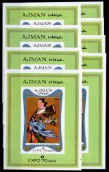 1540: 阿治曼