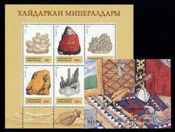 3920: 吉爾吉斯斯坦