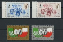 1780: Bahrain