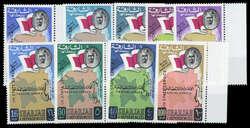 5740: Sharjah - Dienstmarken