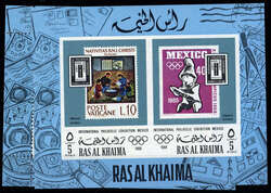 5345: Ras al Khaima