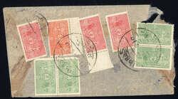 4525: Nepal - Dienstmarken
