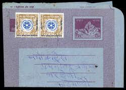 4525: Nepal - Ganzsachen