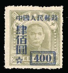 China PRC