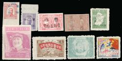 China PRC Liberated Areas - Collections
