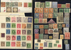 7460: Collections and Lots Indian States