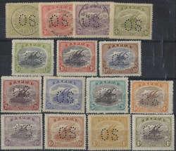 4895: Papua