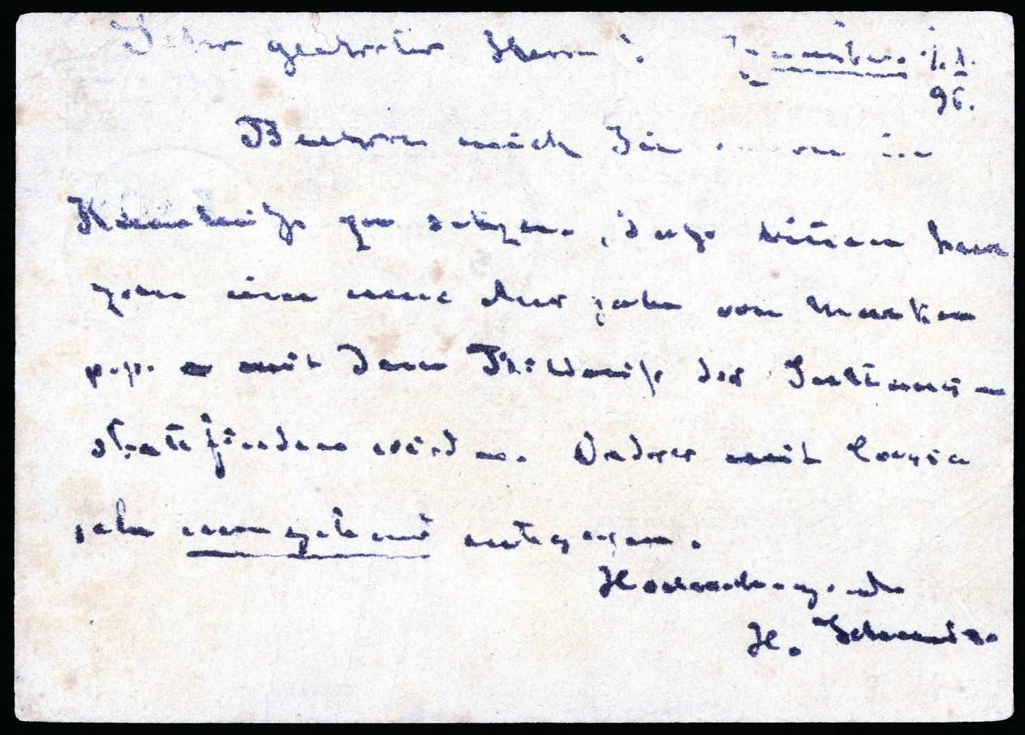 Lot 1782 - andere gebiete sansibar -  HA HARMERS AUCTIONS S.A. Treasure Hunt 3