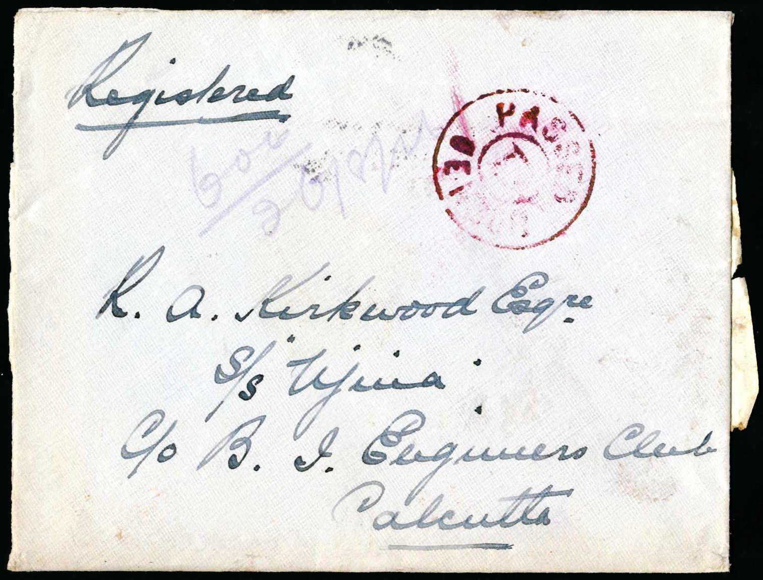 Lot 24 - andere gebiete indien britisch indische feldpost -  HA HARMERS AUCTIONS S.A. Treasure Hunt 3