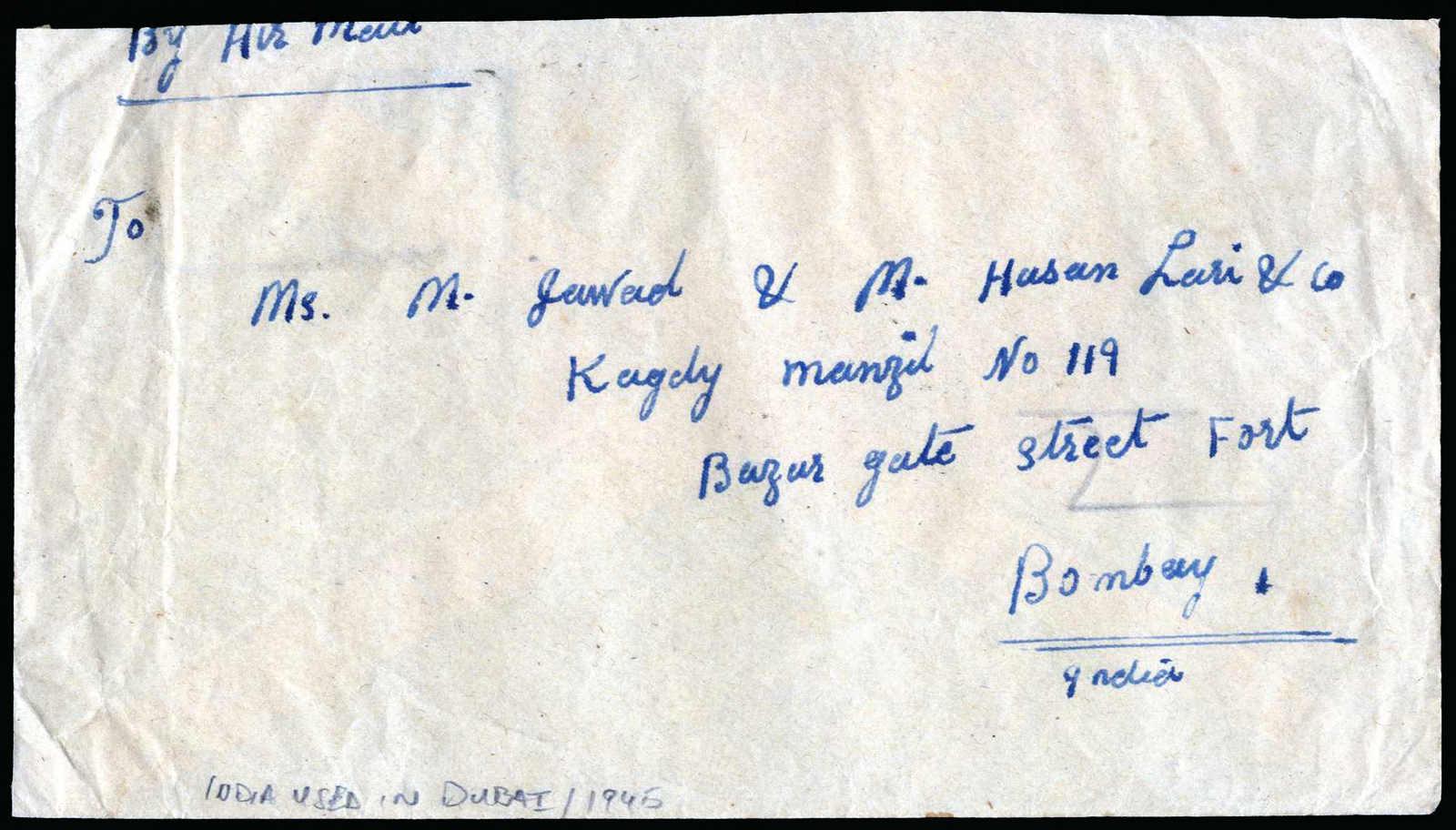 Lot 835 - andere gebiete Dubai Indische Periode -  HA HARMERS AUCTIONS S.A. Treasure Hunt 3