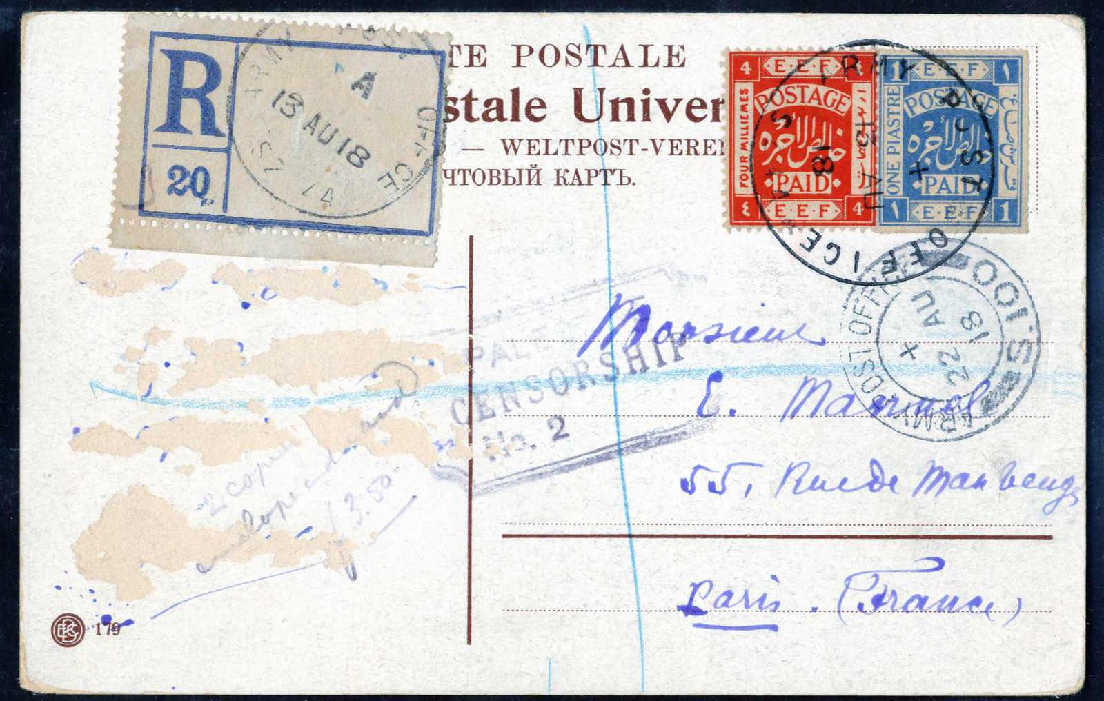 Lot 966 - andere gebiete Palästina E.E.F und Britische Verwaltungs Periode -  HA HARMERS AUCTIONS S.A. Treasure Hunt 3