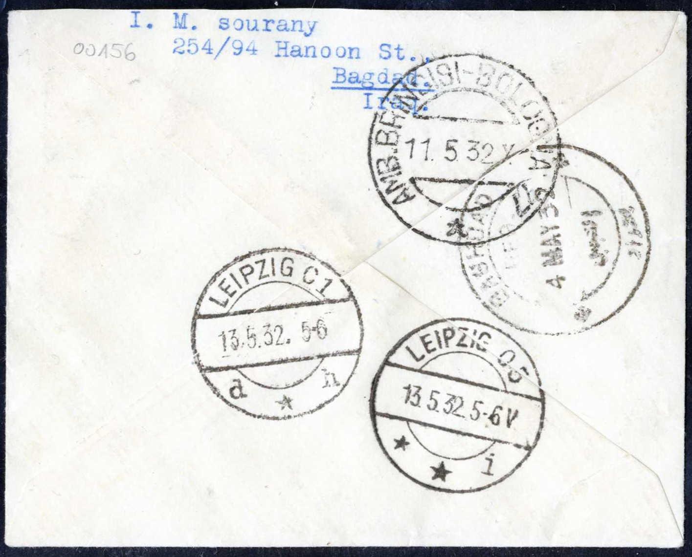 Lot 890 - andere gebiete Irak Britische Mandats Periode -  HA HARMERS AUCTIONS S.A. Treasure Hunt 3
