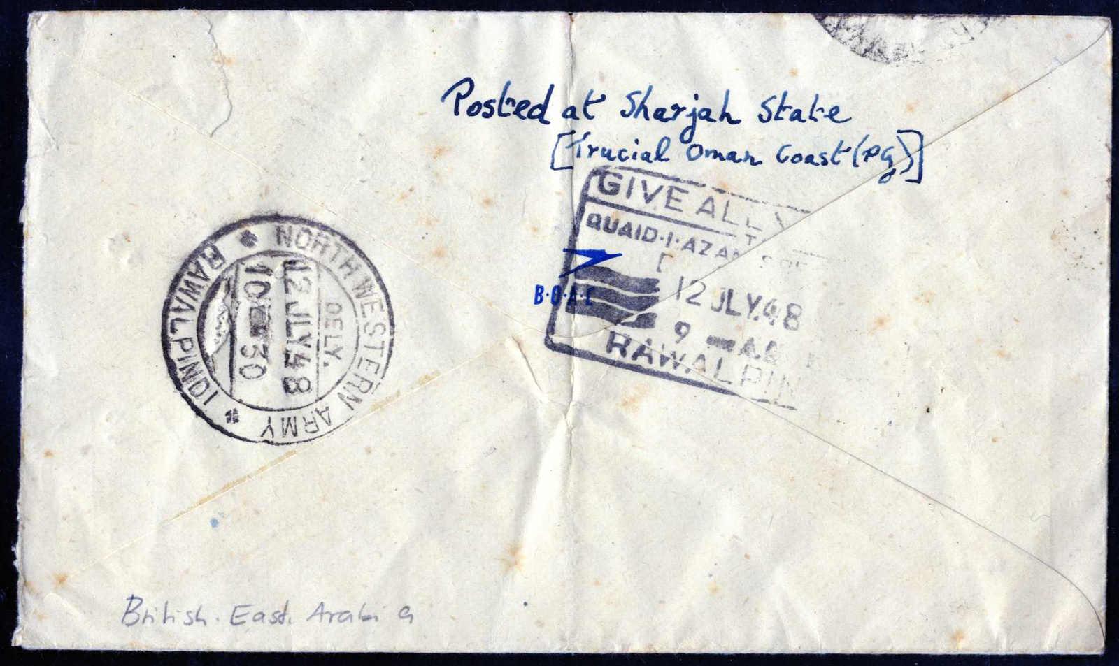Lot 933 - andere gebiete Oman Britische Periode -  HA HARMERS AUCTIONS S.A. Treasure Hunt 3