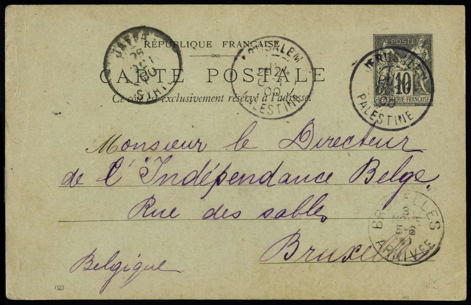 Lot 968 - andere gebiete Palästina Französsische Levante Postämter -  HA HARMERS AUCTIONS S.A. Treasure Hunt 3