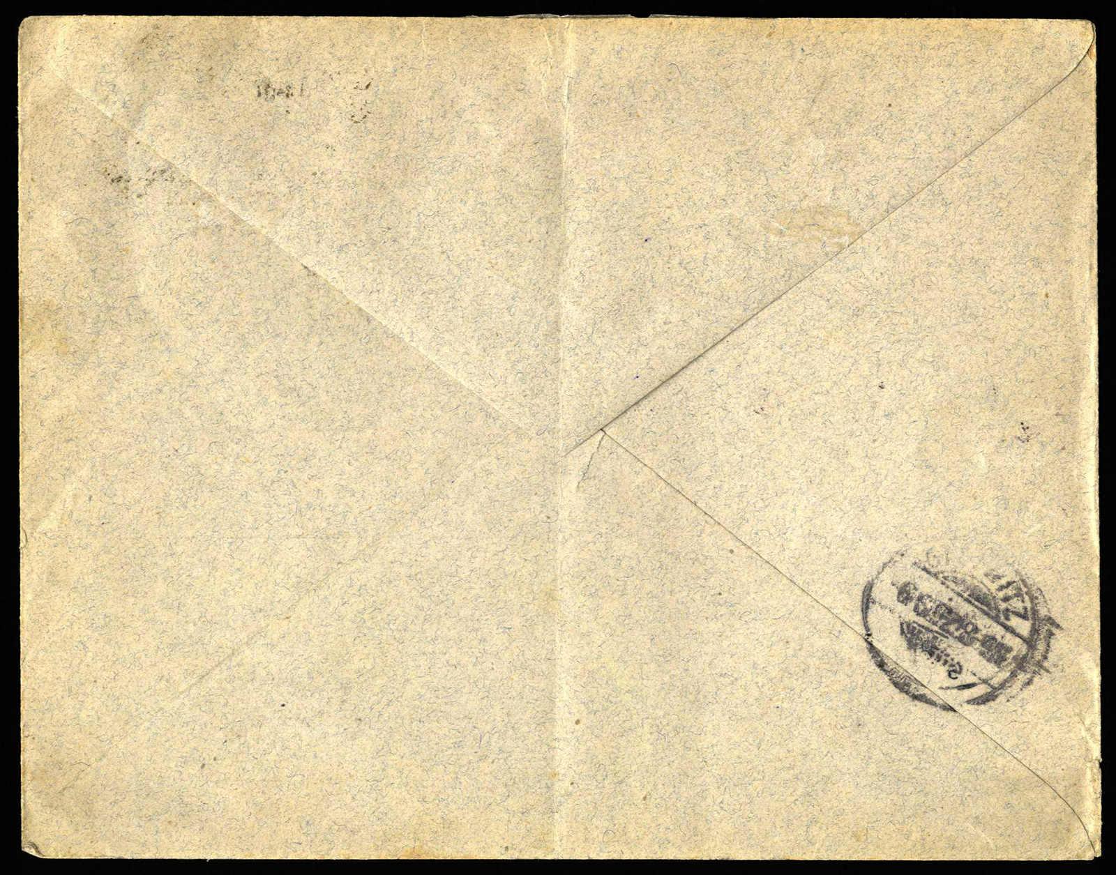 Lot 958 - andere gebiete Palästina Österreichische Levante Postämter -  HA HARMERS AUCTIONS S.A. Treasure Hunt 3