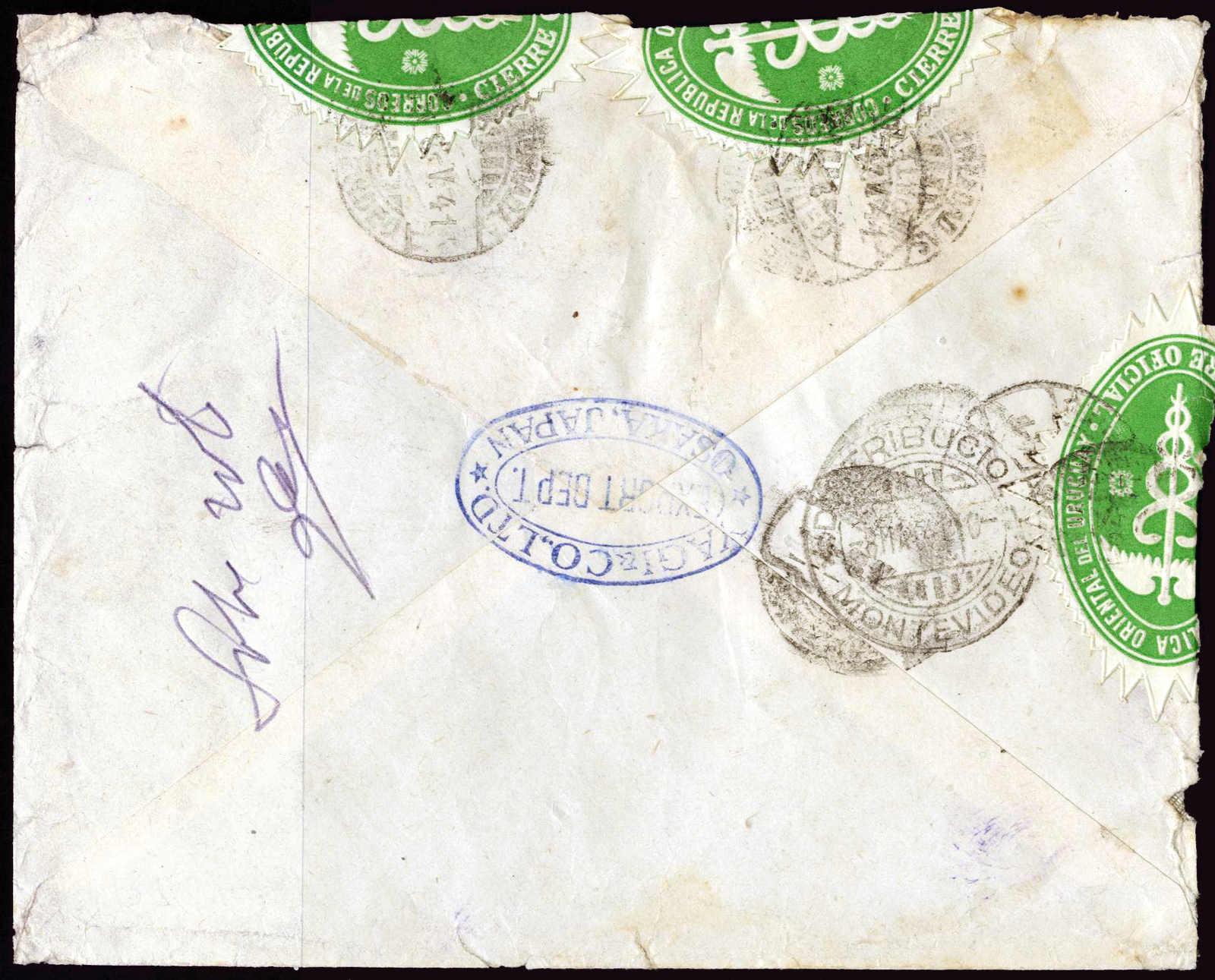 Lot 177 - andere gebiete Japan -  HA HARMERS AUCTIONS S.A. Treasure Hunt 3