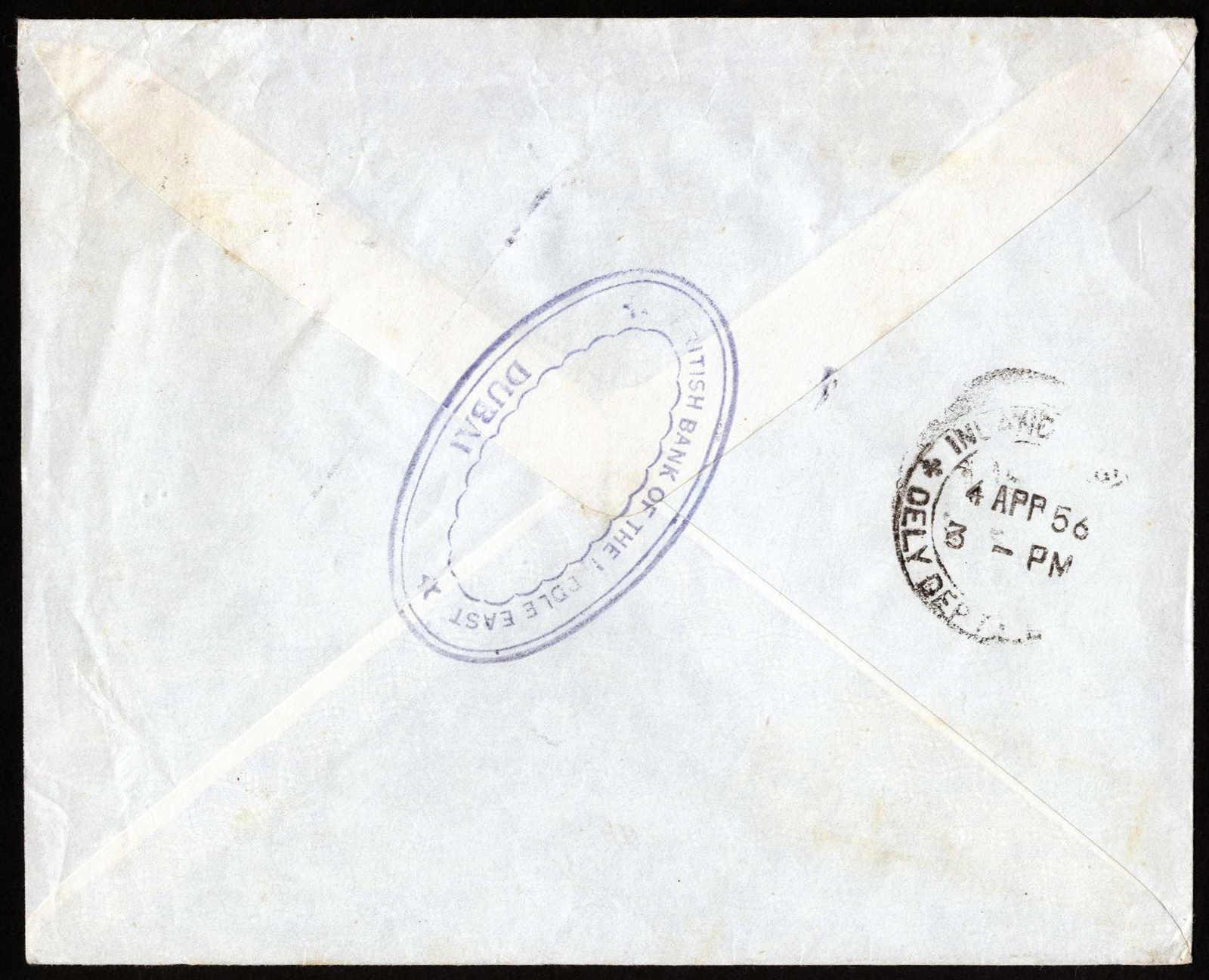 Lot 934 - andere gebiete Oman Britische Periode -  HA HARMERS AUCTIONS S.A. Treasure Hunt 3