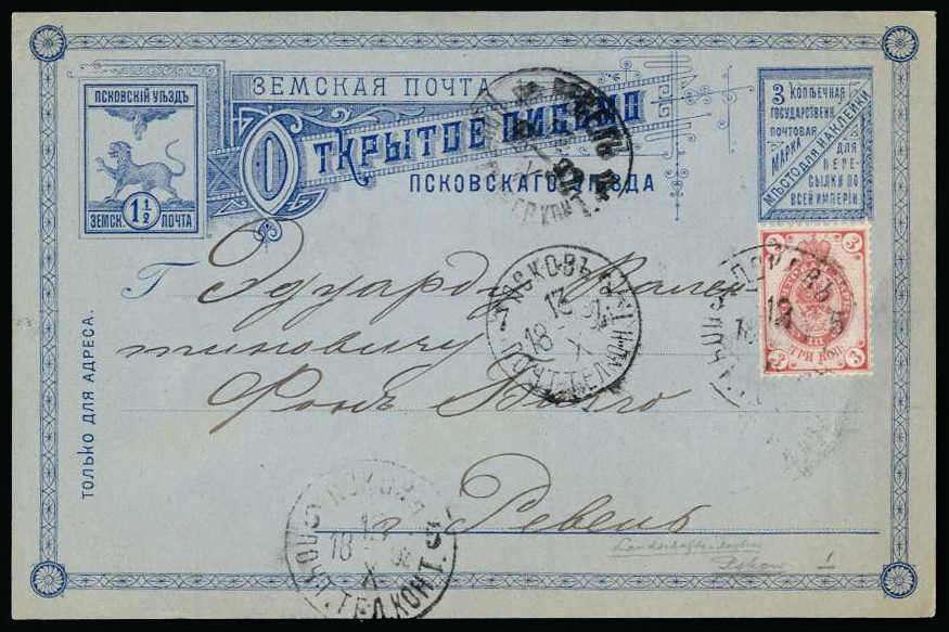 Lot 1275 - europa Russland Zemtsvo Orte P -  HA HARMERS AUCTIONS S.A. Treasure Hunt 3