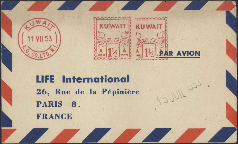 Lot 922 - andere gebiete kuwait -  HA HARMERS AUCTIONS S.A. Treasure Hunt 3