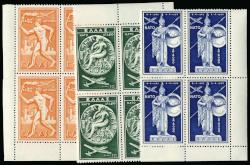2820: Griechenland - Airmail stamps
