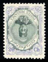 3330: Persien - Iran - Specialties