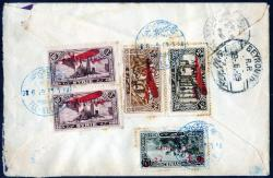1615: Alawiten - Airmail stamps
