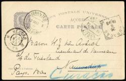 5250: Ponta Delgada - Postal stationery