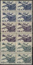 4060: Korea Süd - Airmail stamps