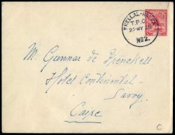 6080: Sudan - Postal stationery